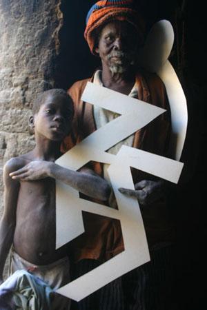 Alliance © Emmanuel Bakary Daou