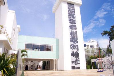 Villa des arts de Rabat