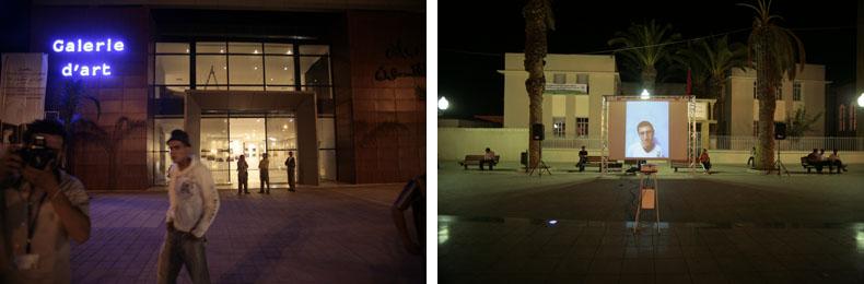 Galerie d'Art, projections nocturnes, Oujda © Baptiste de Ville d'Avray