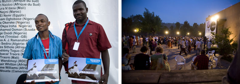 (à gauche) Remise de prix: Baudouin Mouanda (Prix du jeune Talent) et Abdoulaye Barry (Prix du Jury Ex Aequo) / (à droite) Cocktail après la remise des prix © Baptiste de Ville d'Avray
