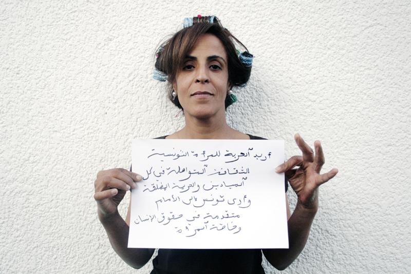 2021 vu par Zeineb: Liberté pour la femme Tunisienne, une culture avancée et approfondie, une Tunisie libre, respectant les droits de l'homme en général et surtout de la femme en particulier.  Tunis le 19 Octobre 2011. Heure: 17h38m50s © Sophia Baraket